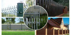 Как выбрать забор